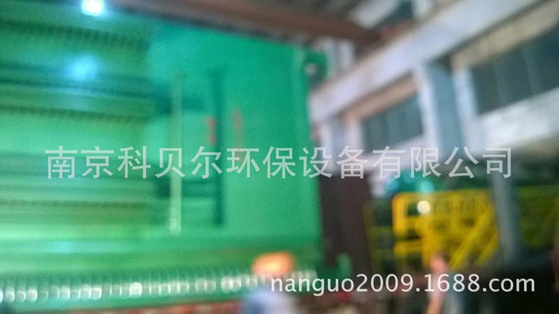 玻璃窯余熱鍋爐
